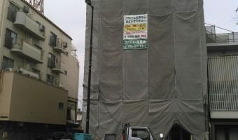 ビル壁面改修工事